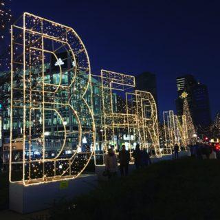 Weihnachtsessen Wirtschaftsweiber Berlin